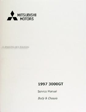 1999 mitsubishi 3000 gt service manuals