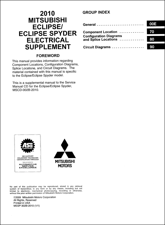 2010 Mitsubishi Eclipse  U0026 Spyder Wiring Diagram Manual Original