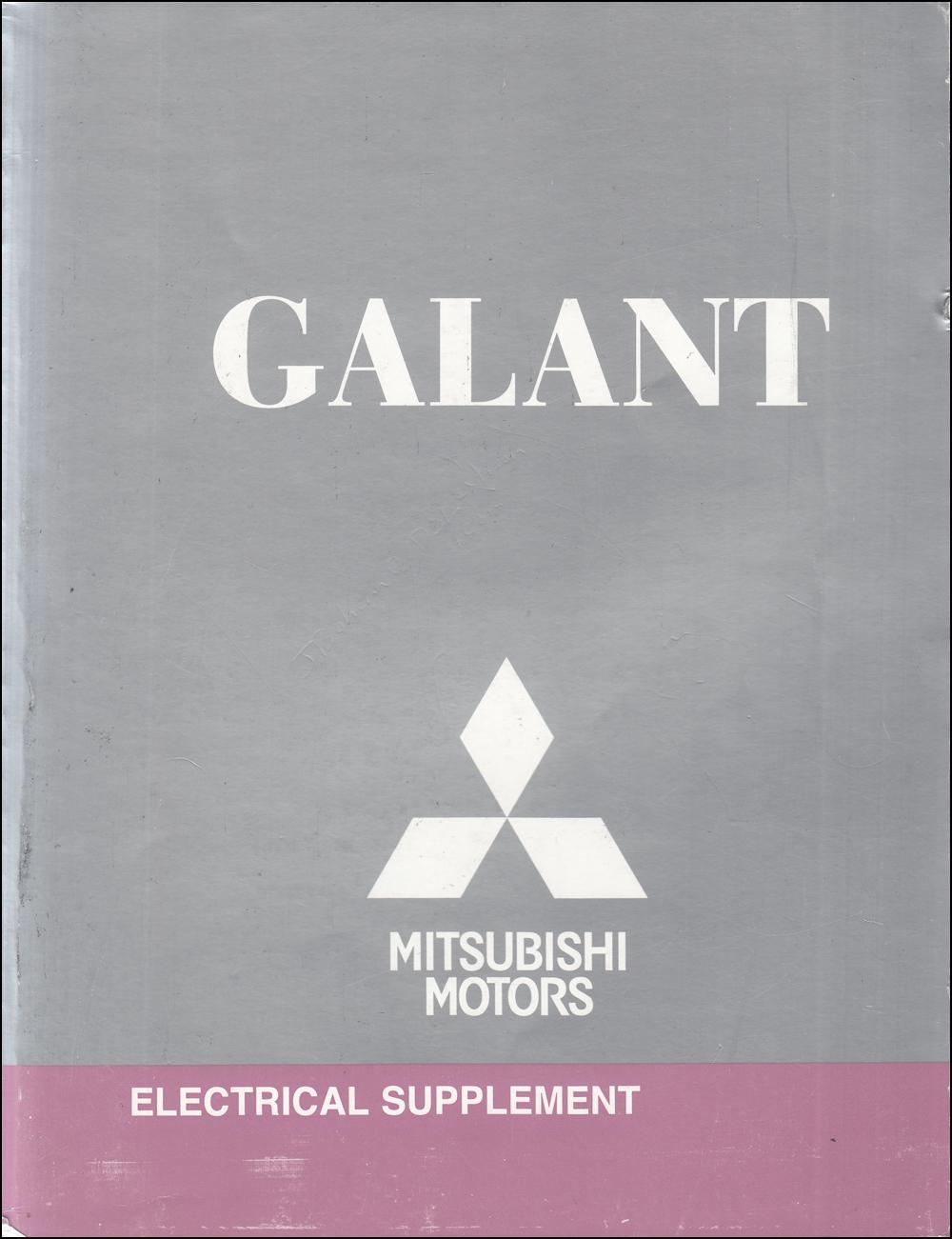 [SCHEMATICS_49CH]  2009 Mitsubishi Galant Wiring Diagram Manual Original | 1999 Mitsubishi Galant Wiring Diagram |  | Faxon Auto Literature