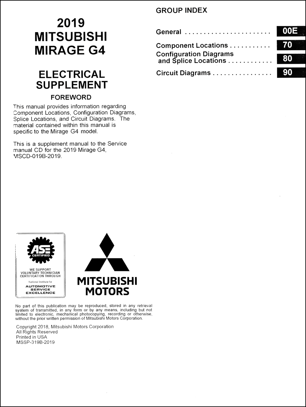 2019 Mitsubishi Mirage G4 Wiring Diagram Manual Original