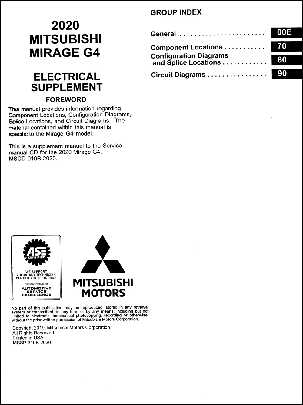 2020 Mitsubishi Mirage G4 Wiring Diagram Manual Original