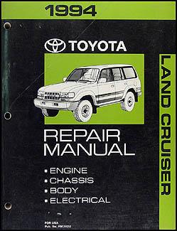 1994 toyota land cruiser repair shop manual original1994 toyota land cruiser repair manual original