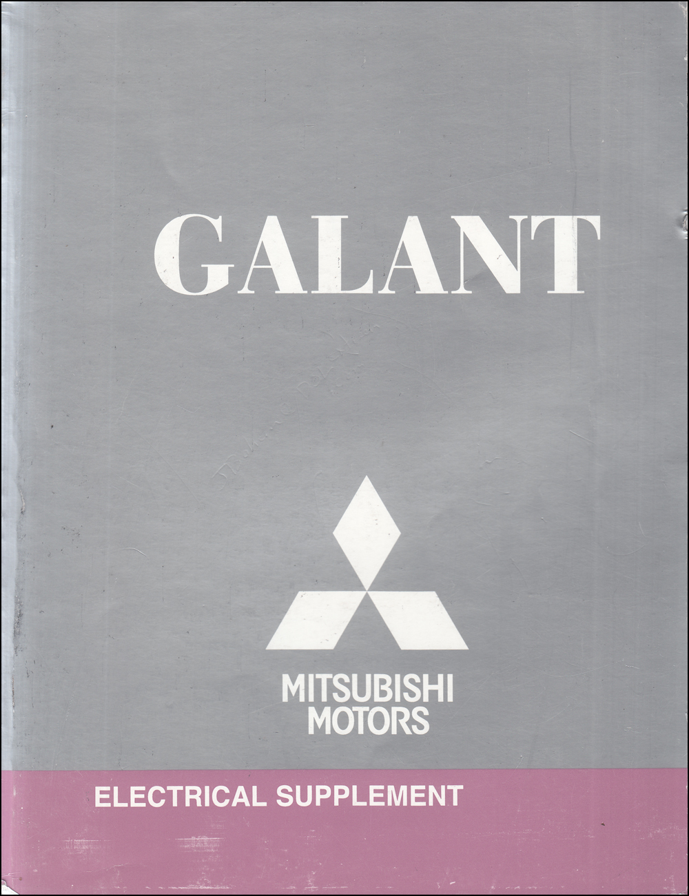 2009 Mitsubishi Galant Wiring Diagram Manual Original